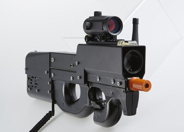 P90 personal defense weapon